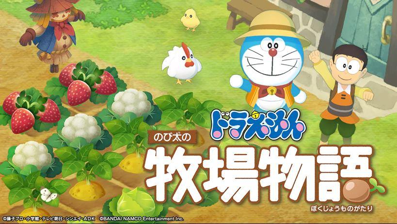 Apa Rasanya Main Game Harvest Moon Namun Dengan Karakter Doraemon ?